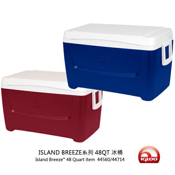 IgLooISLANDBREEZE系列48QT冰桶44560.44714城市綠洲專賣現貨(保鮮、保冷、美國製造、露營、旅行)
