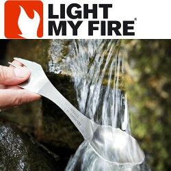 LIGHT MY FIRE 魔術湯匙LF4024-11 (鈦金屬) / 城市綠洲 (北歐工藝瑞典製品.不含BPA)