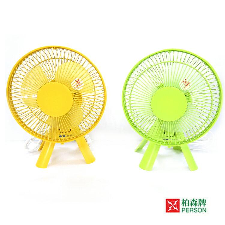 <br/><br/>  柏森牌 7吋彩色個性造型風扇PS-DB18/城市綠洲(小風扇、插電電源、靜音)<br/><br/>
