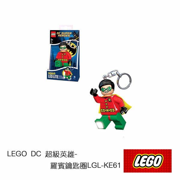 LEGO DC 超級英雄-羅賓鑰匙圈LGL-KE61/城市綠洲(鑰匙圈、樂高、遊戲、LED照明燈)