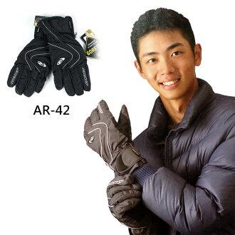SNOW TRAVEL GoreTex防水透氣手套 AR-42/城市綠洲 (雪之旅.保暖手套.男女保暖手套.GTX手套)