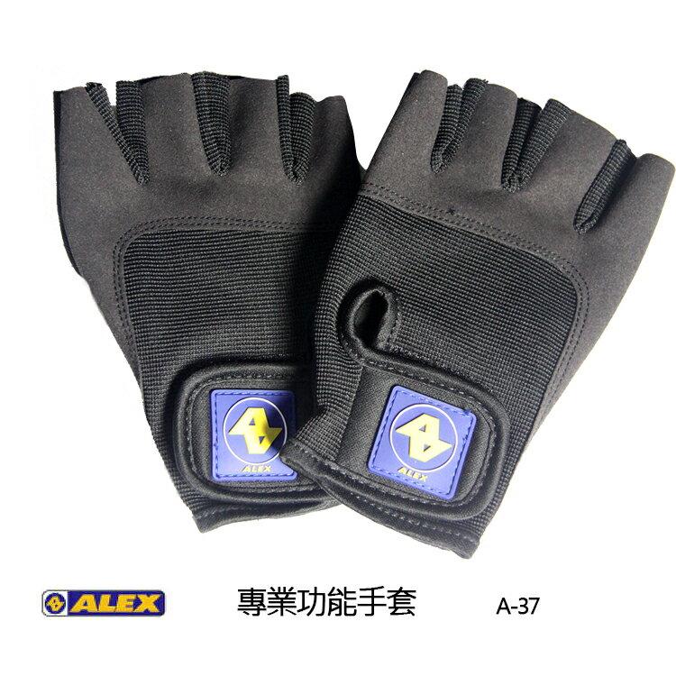 ALEX 專業功能手套A-37 城市綠洲 (護手套、多功能、保護手套)