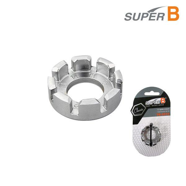 Super B 調整鋼絲板手5510 城市綠洲^(自行車、腳踏車、工具、拆裝、拆卸^)