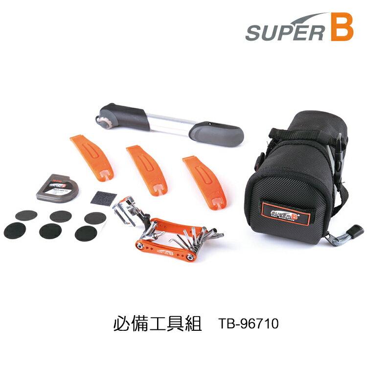 SUPER B 必備工具組TB-96710/城市綠洲(自行車工具包、腳踏車、bicycle、拆卸)