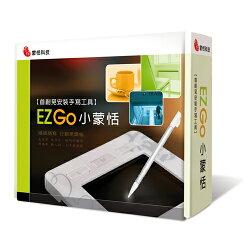 蒙恬 EZGO小蒙恬手寫板【三井3C】