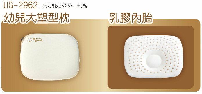 Mam Bab夢貝比 - 有機棉乳膠枕心幼兒大塑型枕 2