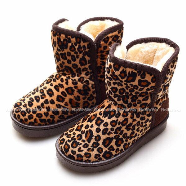 寶寶鞋 嬰幼兒中筒豹紋加厚雪靴/學步鞋 童鞋 (14-16.5cm) KL1202 好娃娃