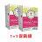 【美國】凱亞有機草本媽媽哺乳茶包1+1促銷組(2盒) 0