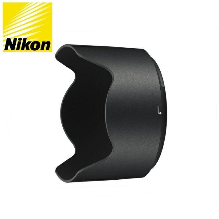 又敗家~ Nikon遮光罩HB~74遮光罩適AF~S NIKKOR 24~70mm f 2