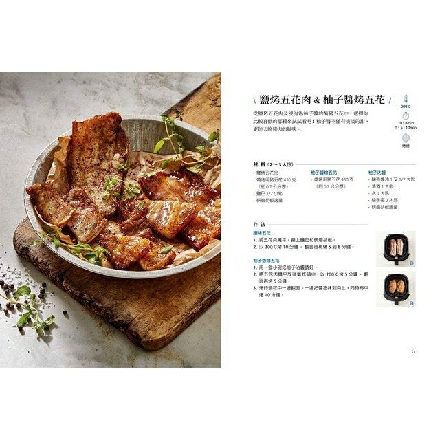 【預購】少油.超美味,氣炸鍋料理:烤全雞、炸薯條、做甜點,氣炸鍋人氣料理100道 3