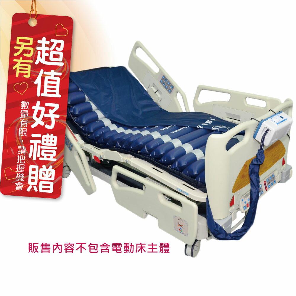 """""""派立""""交替式壓力氣墊床 7510 4吋三管交替式減壓氣墊床(18管) A款補助 贈 含銀凝膠傷口敷料"""