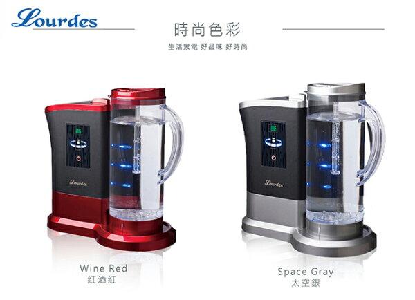 日本Lourdes高濃度水素水生成器