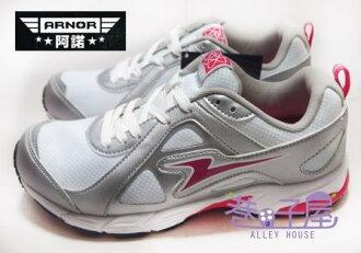 【巷子屋】ARNOR阿諾 女款三明治網布寬楦運動慢跑鞋 [26603] 銀粉 超值價$398