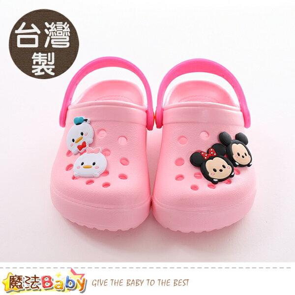 女童鞋台灣製迪士尼TSUM正版水路輕便鞋魔法Baby~sk0437
