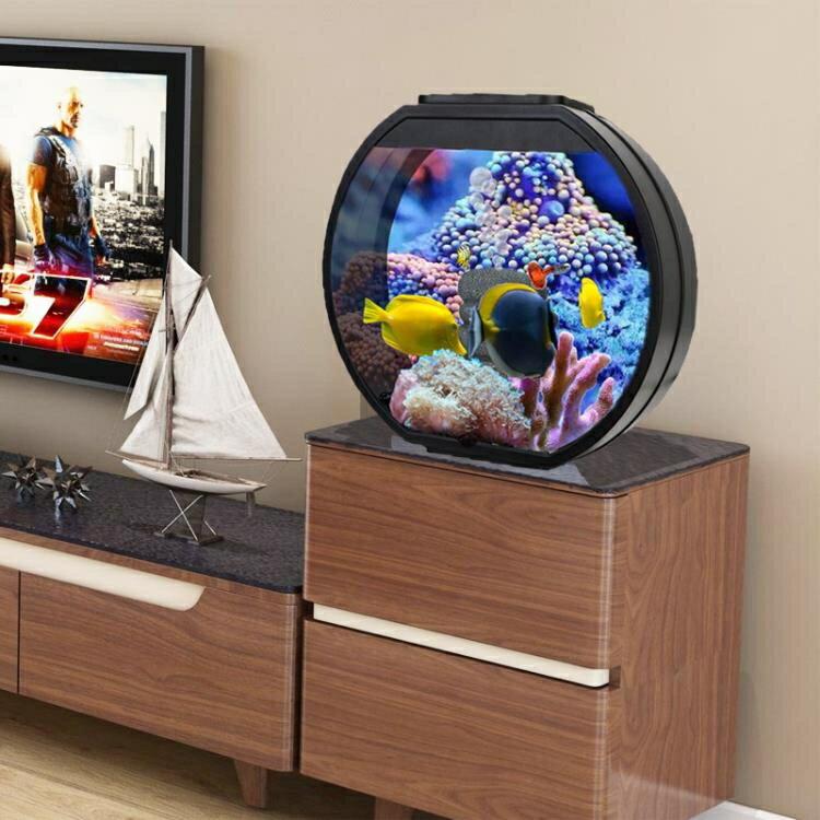 生態魚缸 時尚創意魚缸裝飾客廳辦公桌面小型圓形玻璃生態懶人免換水族箱SUPER 全館特惠9折