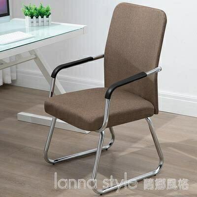 辦公椅舒適久坐會議室椅學生宿舍弓形網麻將椅子電腦椅家用靠背凳