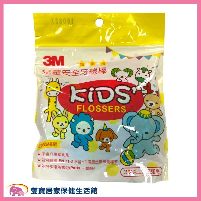 3M 兒童牙線散裝包 38支入 兒童牙線棒