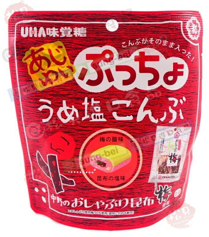 《松貝》味覺噗啾軟糖(梅子鹽&昆布)60g【4902750868267】