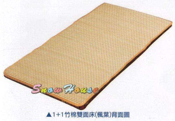 ╭☆雪之屋居家生活館☆╯1+1竹棉雙面床外勞椰子墊