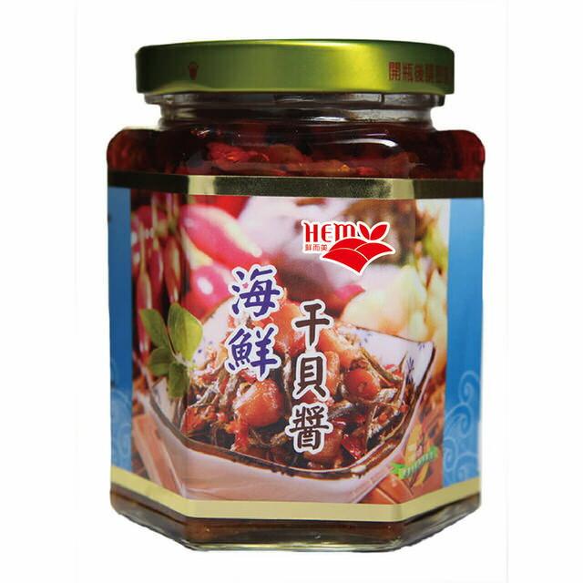 【永芳料理醬】鮮而美海鮮干貝醬(干貝)
