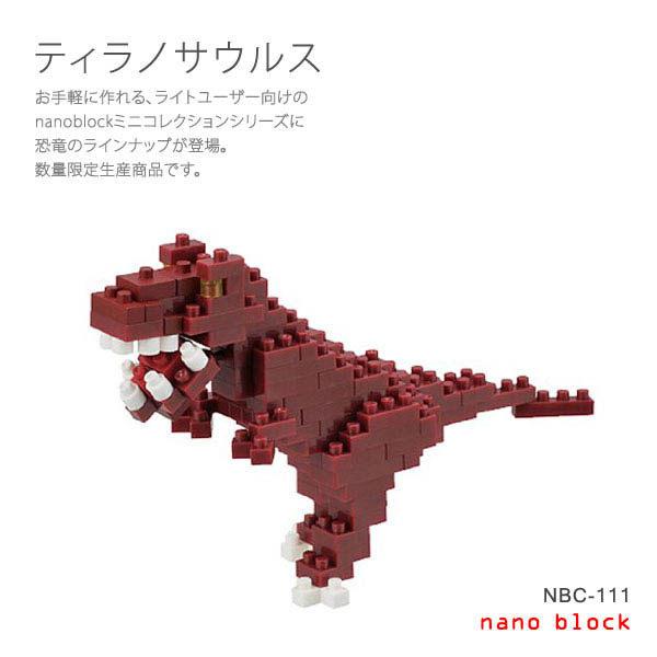 【Nanoblock - 恐龍系列】暴龍 NBC-111