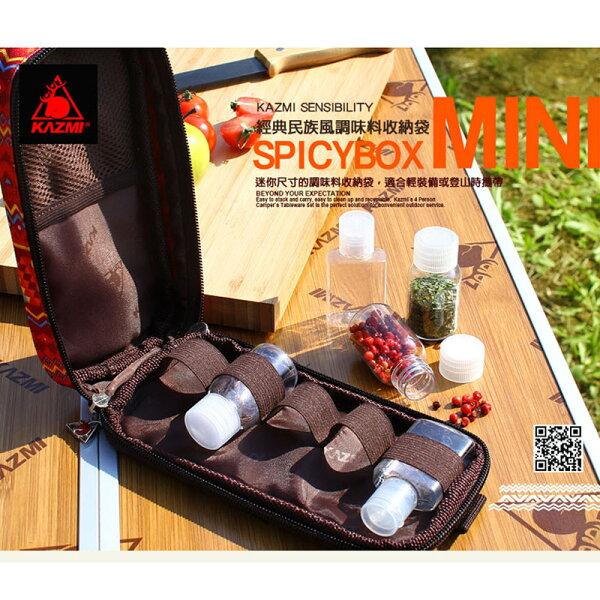 【露營趣】KAZMIK6T3K001經典民族風調味料收納袋(MINI)紅色附調味瓶調味罐