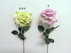 ★超低價★皇后大玫瑰-蘋果綠 / 人造花 空間 景觀 佈置 造景