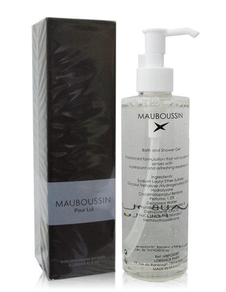 Mauboussin 夢寶星 Pour Lui 絕對 男性香水沐浴精/沐浴膠 250ml《Belle倍莉小舖》