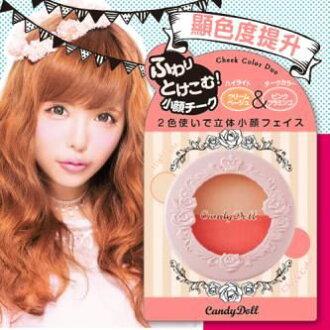 日本 Candy Doll 糖果洋娃娃。混血娃娃3D立體小顏腮紅餅 共四款 ★BELLE 倍莉小舖★