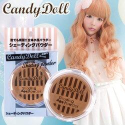 日本 Candy Doll 糖果洋娃娃。立體小顏塑臉修容餅 10g 【A001342】★BELLE 倍莉小舖★