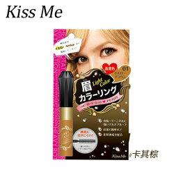 Kiss Me 奇士美 Heavy Rotation 染眉膏N #01卡其棕【A001470】 ★BELLE 倍莉小舖★