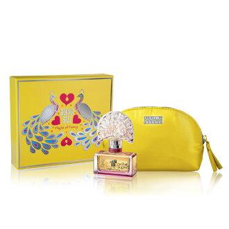 安娜蘇Anna Sui 逐夢翎雀彩漾禮盒 (淡香水30ml+化妝包) 贈原廠紙袋《Belle 倍莉小舖》