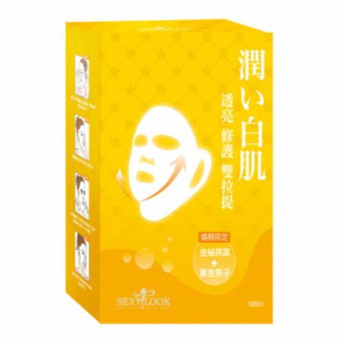 【買一送一】SexyLook 黃金煥顏面膜 (耳掛式面膜) ★BELLE 倍莉小舖★
