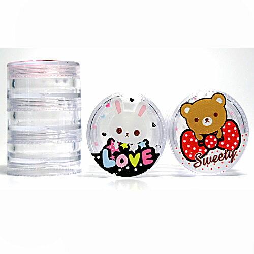 可愛卡通造型 空瓶 三層面霜罐 C37B (不挑款)★BELLE 倍莉小舖★