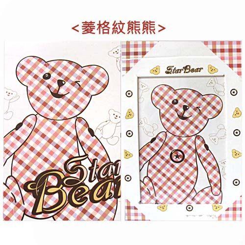 Star Bear 可愛熊熊【超夯相片鏡】三折鏡 折疊化妝鏡 美容鏡 折疊鏡(款式隨機)《BEAULY倍莉》