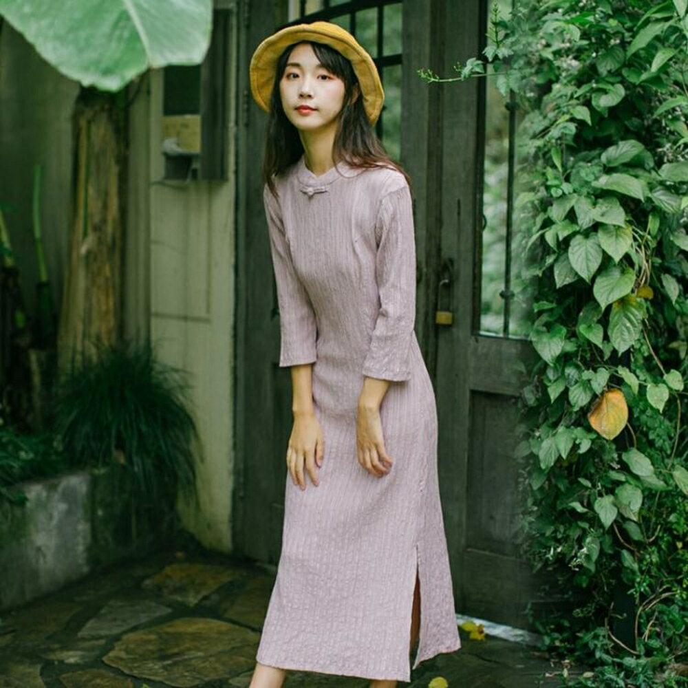 旗袍長款長袖民國風女裝茶服改良少女甜美年輕洋裝 沸点奇迹 雙12購物節