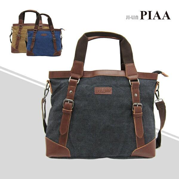 83-8594《PIAA 皮亞 》二用大款側肩背包 (三色)