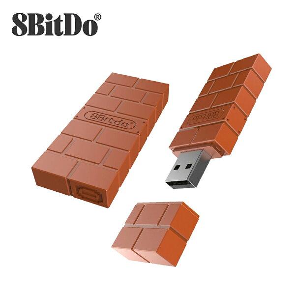 公司貨八位堂8Bitdo無線藍芽接收器適用於Switch支援PS4手把電腦Mac500285
