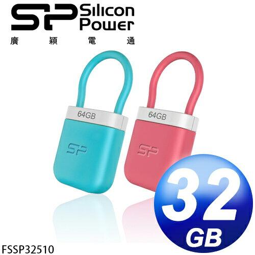 廣穎 Silicon Power Unique 510 32GB 隨身碟