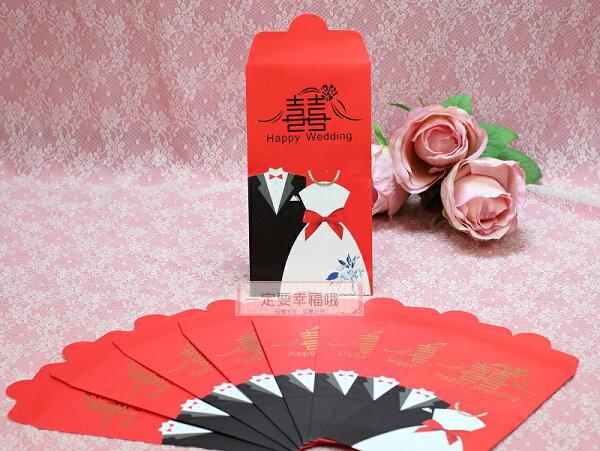 一定要幸福哦結婚百貨:一定要幸福哦~~西式新人紅包袋(10入)、結婚用品,紅包禮