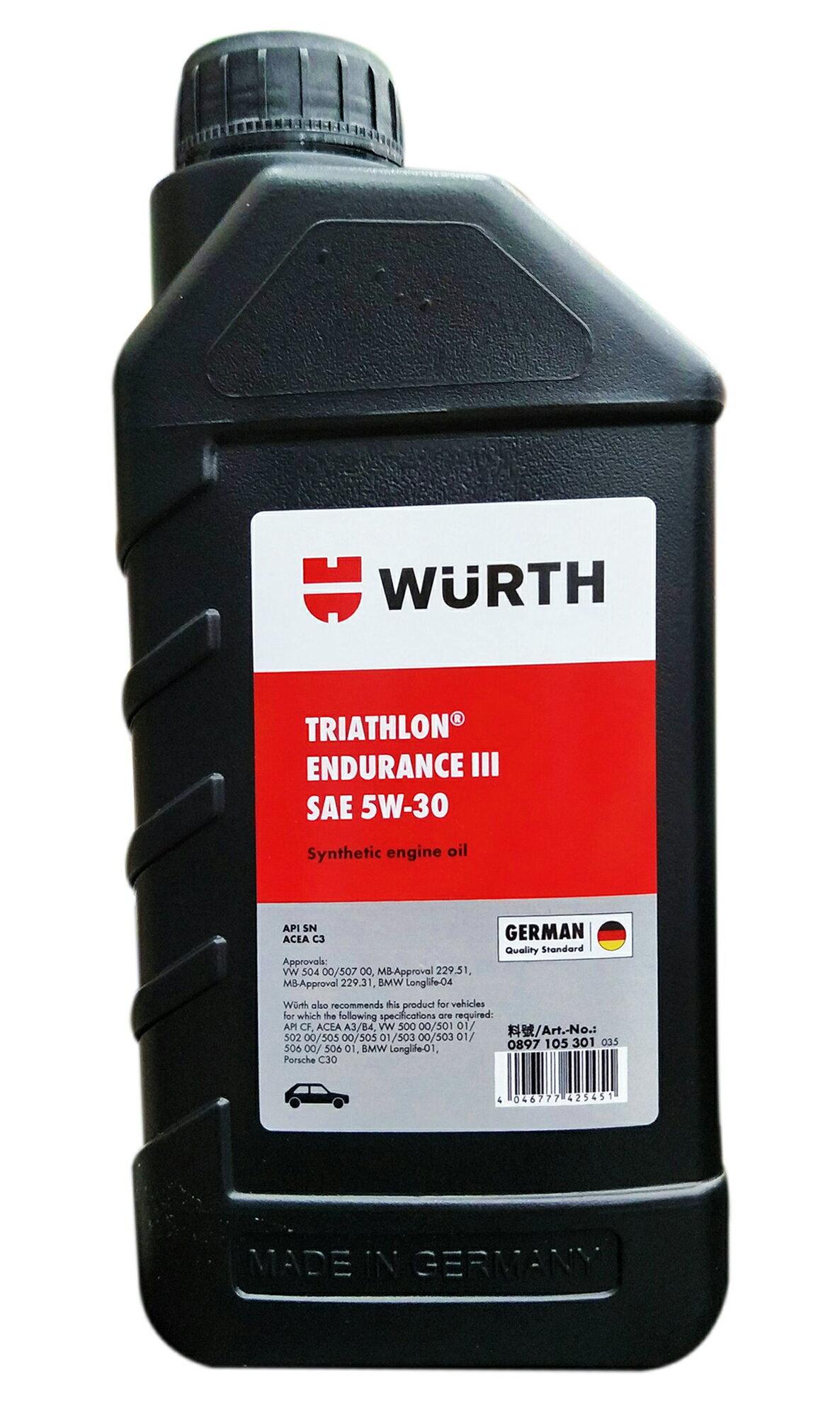 德國 福士 WURTH ENDURANCE III SAE 5W-30 C3汽/柴油 全合成機油#5451