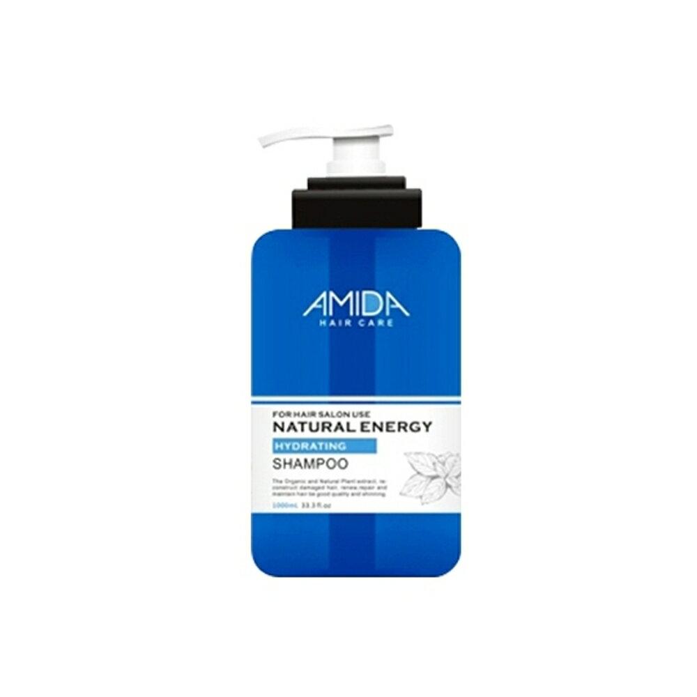 Amida 蜜拉 胺基酸洗髮精/保濕洗髮精(1000ml)【小三美日】◢D002465
