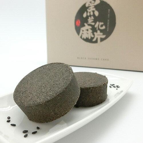 【好足林】黑芝麻化片禮盒 2
