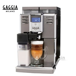 GAGGIA ANIMA XL 全自動咖啡機 110V (HG7275)