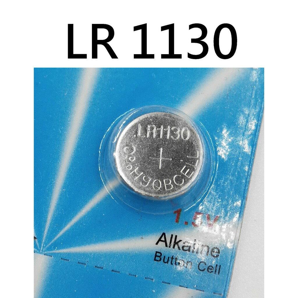 LR1130 水銀電池 鈕扣電池 1.5V