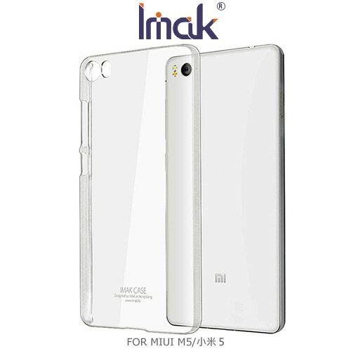Imak 羽翼II水晶保護殼/MIUI M5/小米 5/手機殼/保護殼/硬殼/PC/透明殼/晶透殼【馬尼行動通訊】