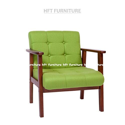 HFT Furniture【免運現貨】日系復古 經典木製扶手 單人布沙發 綠色