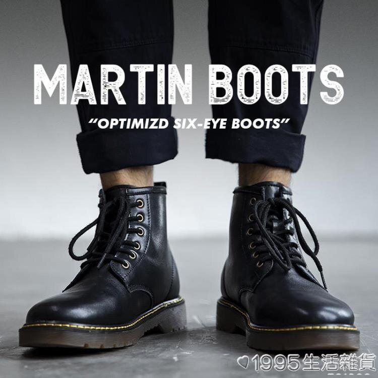 馬丁靴男中幫工裝靴英倫風高幫皮鞋韓版潮鞋男鞋冬季加絨雪地皮靴