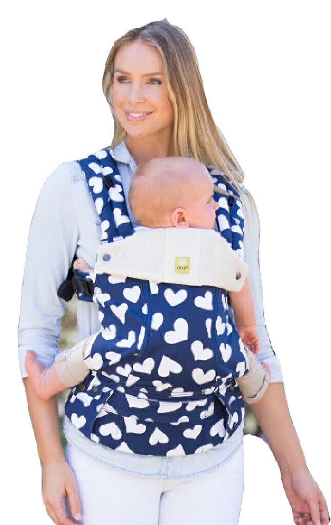 美國【Lillebaby】All seasons 四季限量款嬰兒揹巾-5色 2