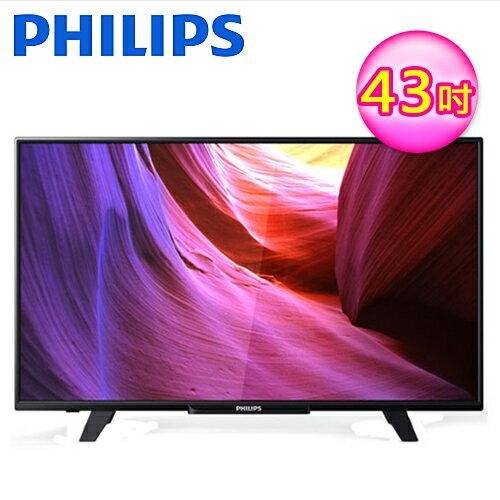 PHILIPS 飛利浦 43吋 LED液晶顯示器(43PFH5210)【不含基本安裝】【三井3C】
